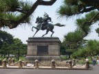 Warrior in Imperial Palace public park