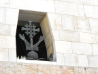 Jerusalem Cross and pigeon at the Church of the Annunciation, Nazareth