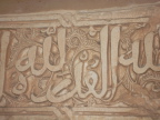 Arabic script in Alhambra Palace